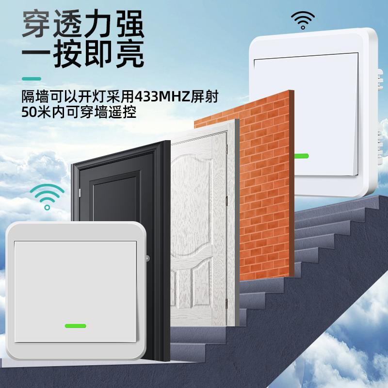 型 86 智能电灯双控家用电源随意贴 220v 坤州无线遥控开关面板免布线