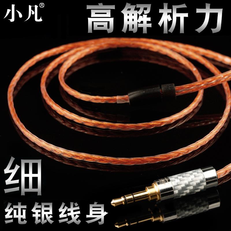 小凡 A4 8芯耳機線材mmcx舒爾se535846 ls200qdc ie80s耳機升級線