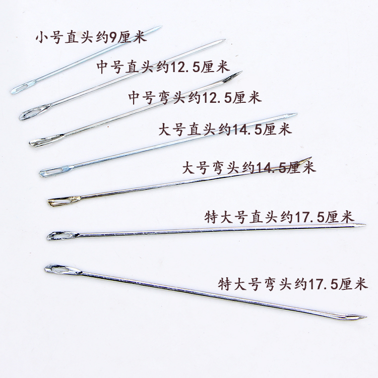打包针麻袋编织袋缝包封包针粽子粗大号钢针手缝缝口麻绳针蛇皮袋