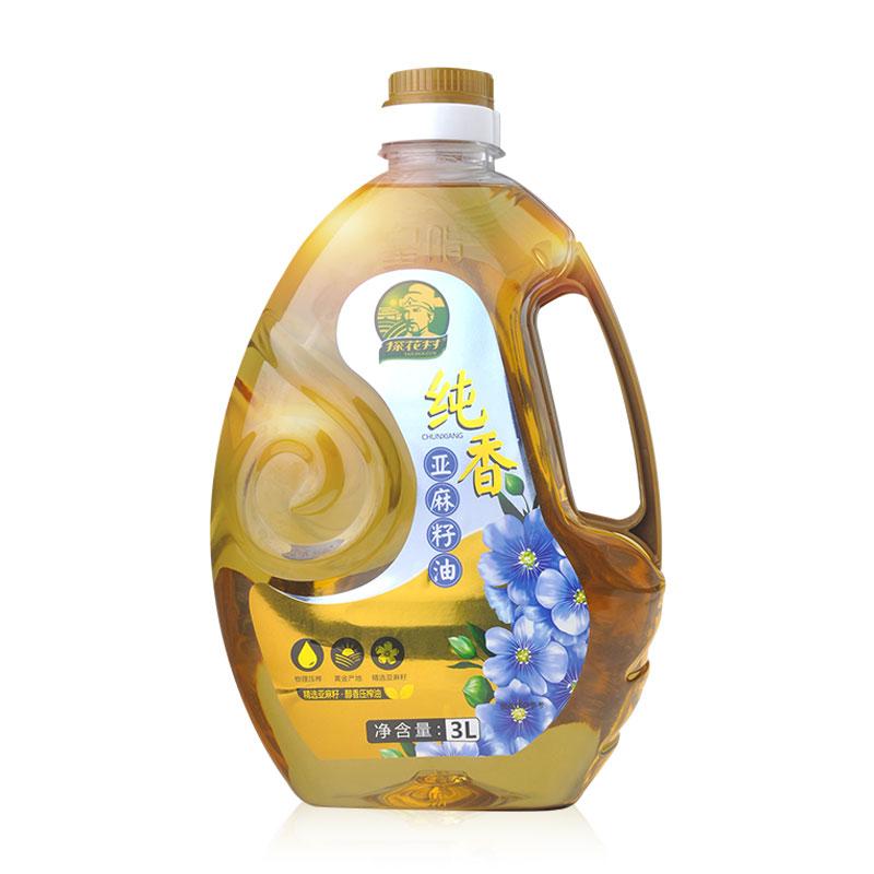69.90元包邮探花村纯香亚麻籽油冷榨胡麻油月子油 婴儿食用油 天然亚麻酸油3L