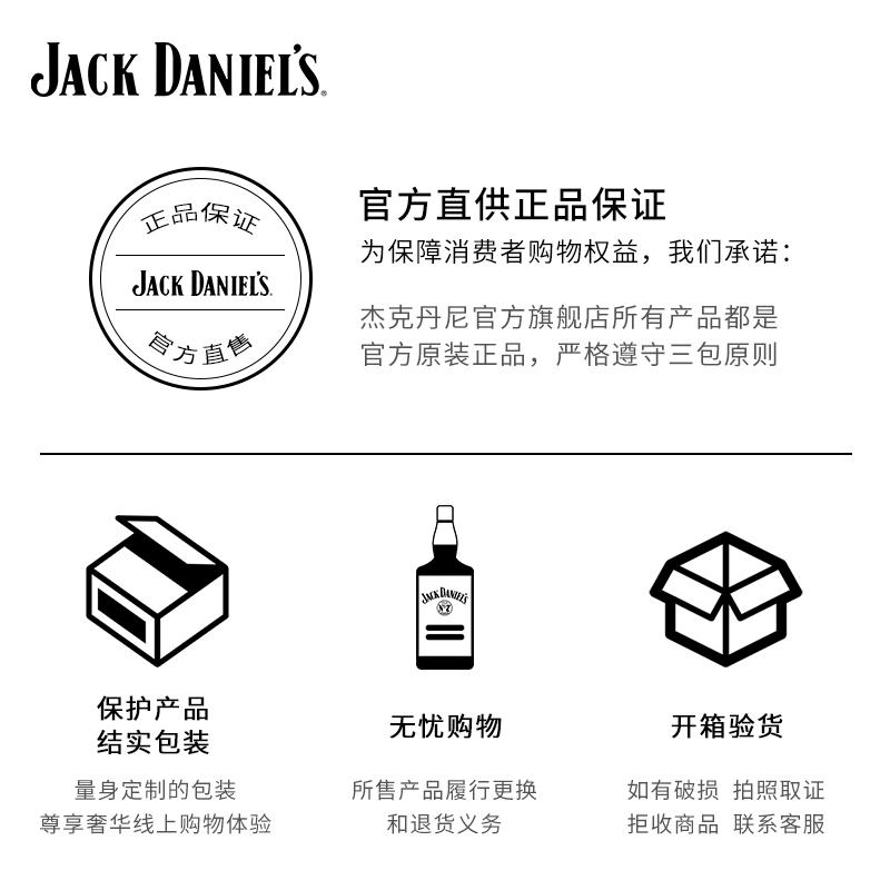 组合 700ML 传承限量版 700ML 威士忌黑标 s ` Daniel Jack 杰克丹尼