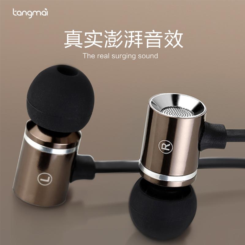 唐麥 F0耳機入耳式 重低音炮通用手機電腦有線音樂金屬耳塞帶麥