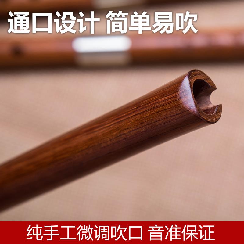 孔反手包邮 8 孔 FG6 庞军精制专业演奏红木洞箫素面短萧名家乐器
