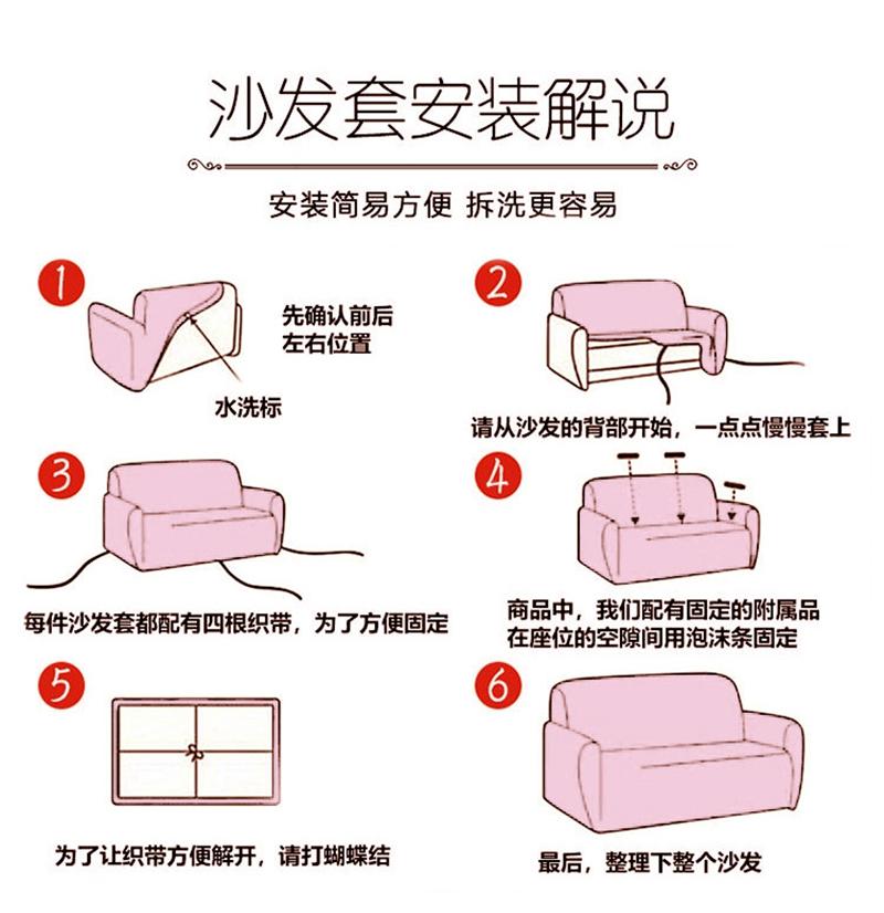 全包弹力万能沙发罩全盖沙发套组合贵妃单人三人沙发垫通用沙发巾
