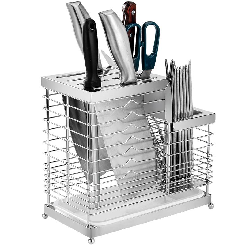 不锈钢刃架置物架厨房菜刃架插刃座盒放刃具沥水盘收纳架 304 家用