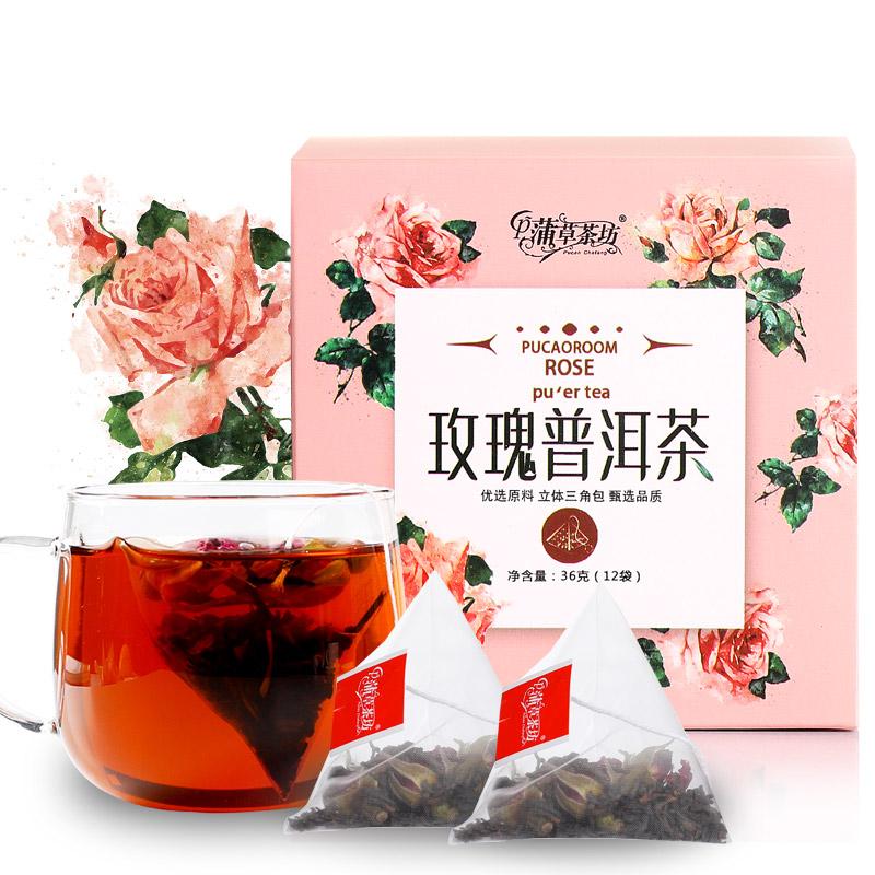 红玫瑰配普洱花草茶 袋 24 三角包独立小包共 玫瑰普洱茶 1 送 1 买