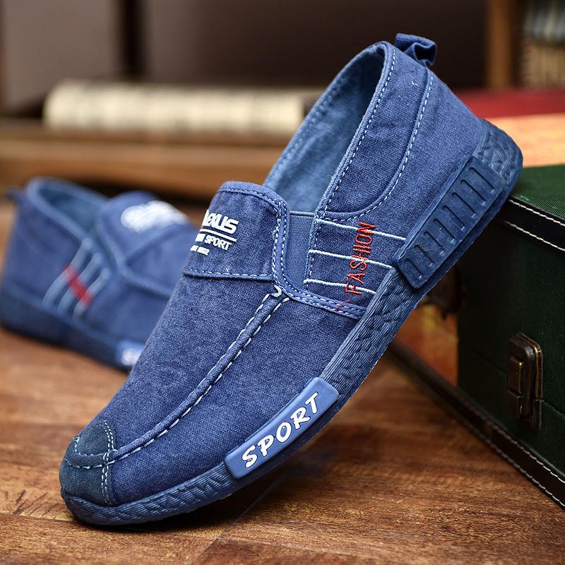 夏季男鞋韩版潮流百搭老北京帆布鞋休闲板鞋男士一脚蹬懒人布鞋子