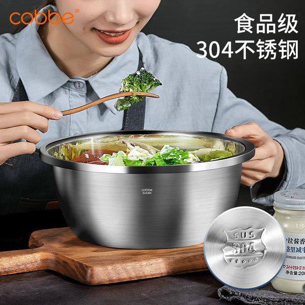 食品级304不锈钢盆子套装加厚家用厨房和面打蛋沥水篮洗菜漏汤盆 - 图3