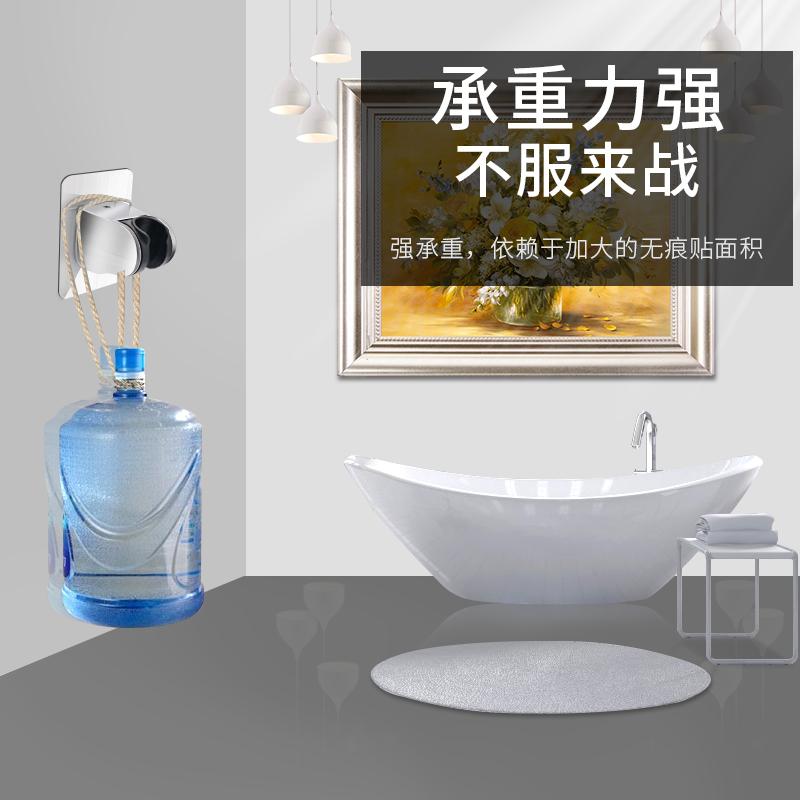 花洒支架免打孔可调节淋浴挂喷头固定底座浴室莲蓬头淋雨通用配件