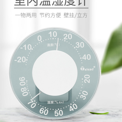High-precision household temperature and humidity dry and wet thermometer hygrometer desktop hanging greenhouse temperature and humidity meter HX680