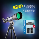 Children's entry-level handsets Germany Bresser telescope HD dedicated students toy gift