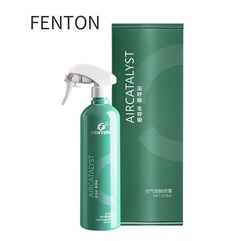 24小时降解98% fenton 光触媒甲醛清除剂