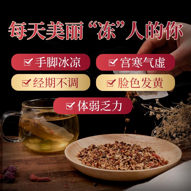 仁和红枣桂圆枸杞玫瑰茶包花茶组合五宝养生姜茶补气雪养雪女调理