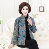 Middle-aged female cotton short paragraph elderly fall and winter clothes plus thick velvet jacket big yards mother dress warm sweater coat