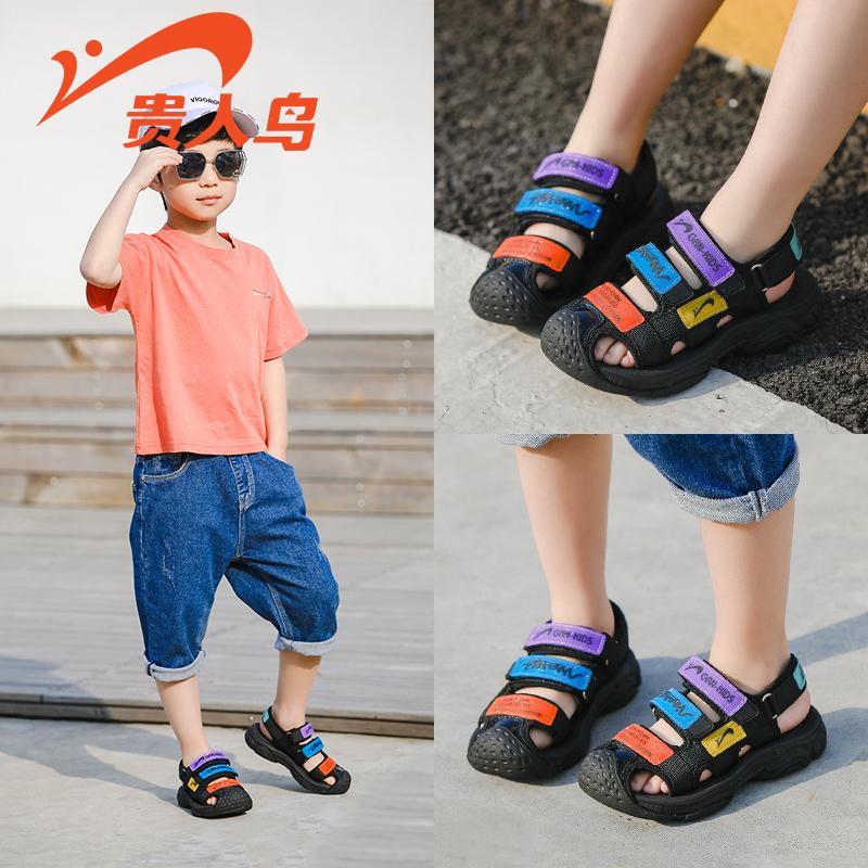 贵人鸟男童凉鞋2020夏季新款宝宝大童鞋子防滑软底小童儿童沙滩鞋