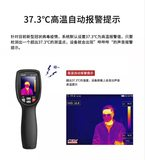 Everbest infrared thermal imaging temperature screening thermal imager school shopping detector DT-980 series