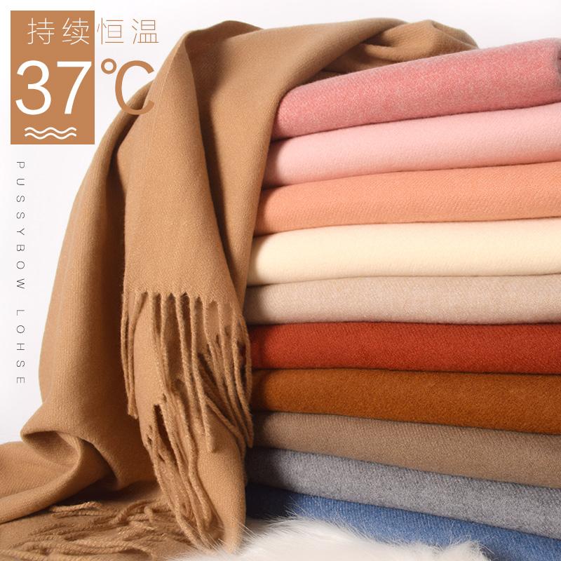 纯色围巾女冬季韩版百搭英伦加厚保暖秋冬灰色仿羊绒围脖披肩两用主图