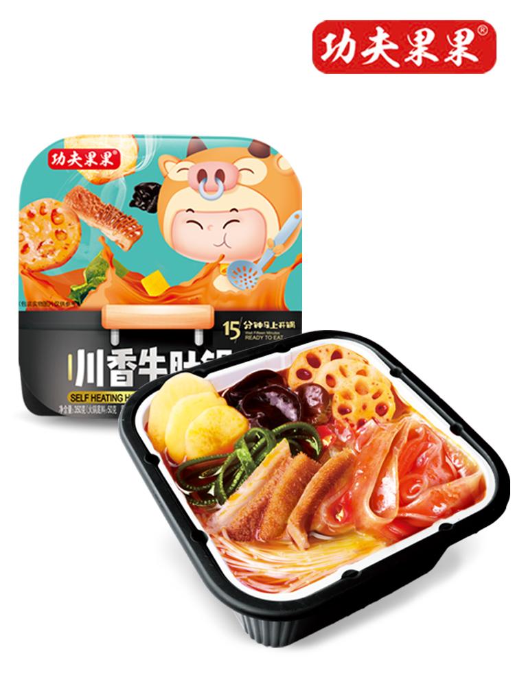 功夫果果 自热小火锅牛肉版 340g*4盒