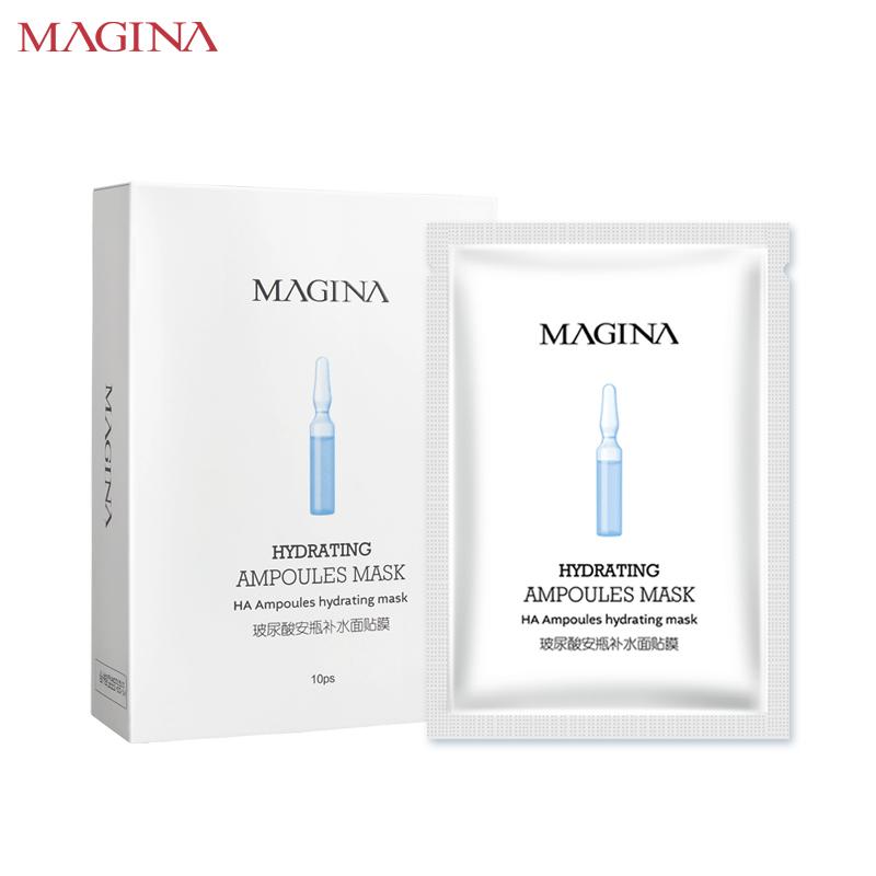 美肌娜玻尿酸安瓶补水面膜贴女正品保湿控油清洁滋润提亮淡化细纹