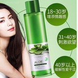 Natural plant extracts, water-soluble human body lubricants, toys, refreshing pleasure, flirting liquid, liquid liquid, 2020