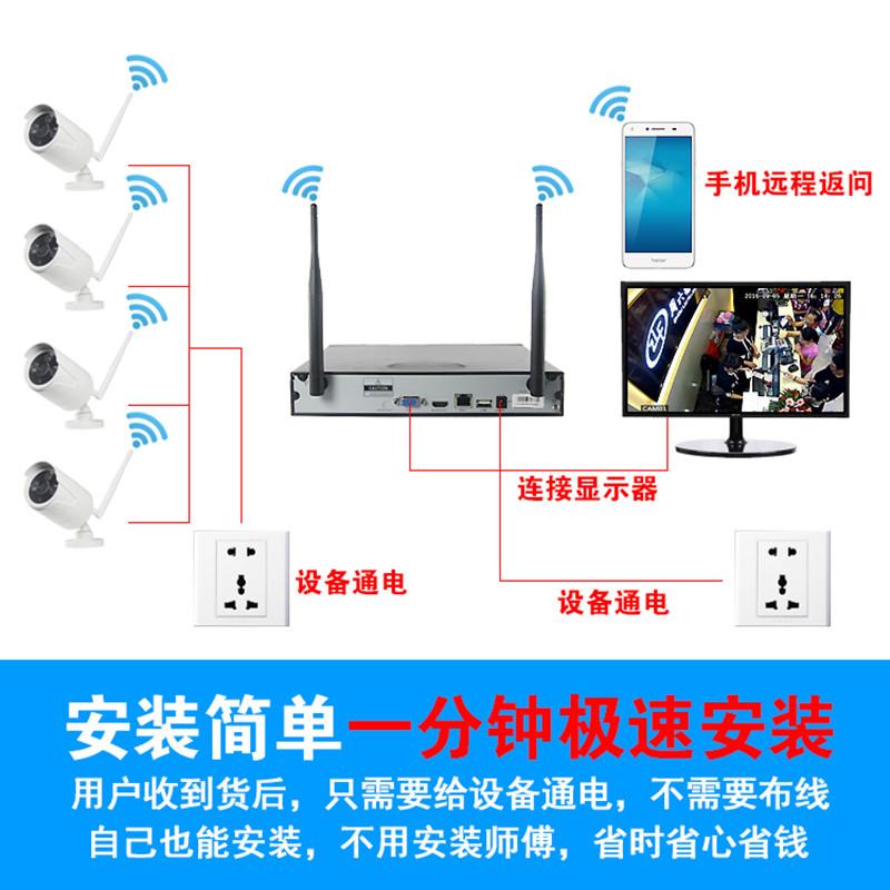 监控器高清套装 室外家用商用摄像头 无线监控设备套装系统一体机