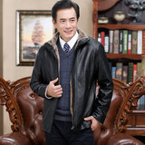 Middle-aged men's autumn and winter jackets men plus velvet thickened middle-aged and elderly leather jackets dad winter leather warm clothing