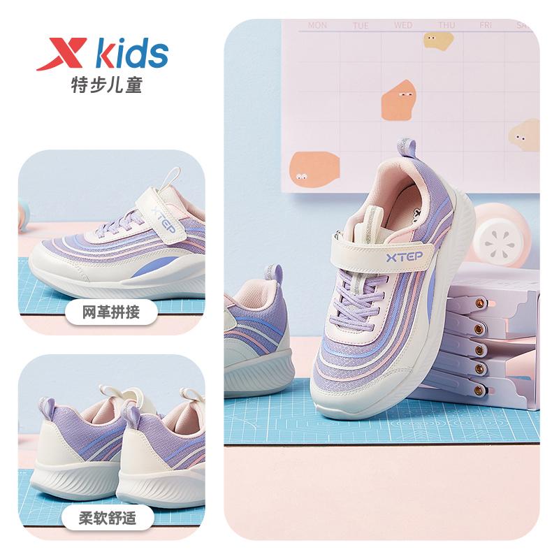 年夏季新款女童运动鞋女童鞋跑步鞋中大童跑步鞋子潮 2021 特步儿童