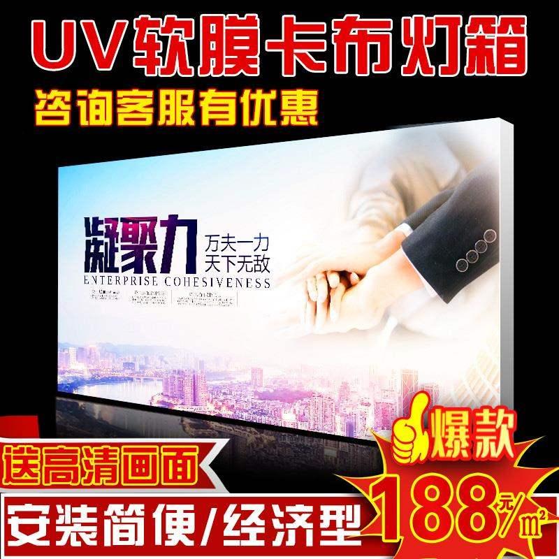 手机广告卡布定做uv软膜喷绘