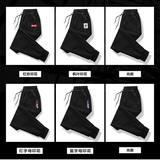 XL men's spring and autumn male sports pants shut Wei pants stretch loose fat feet casual pants nine points