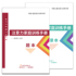 Pupils Schulte Attention Training Grid Attention Training Teaching Aids Full Set of Artifact Educational Toys Question Book