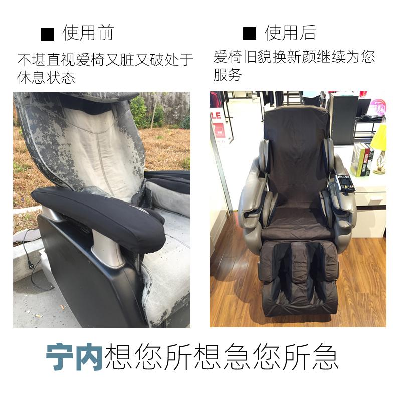 按摩椅套翻新布艺 通用 按摩椅皮套更换弹力布套纯棉防尘全包宁内