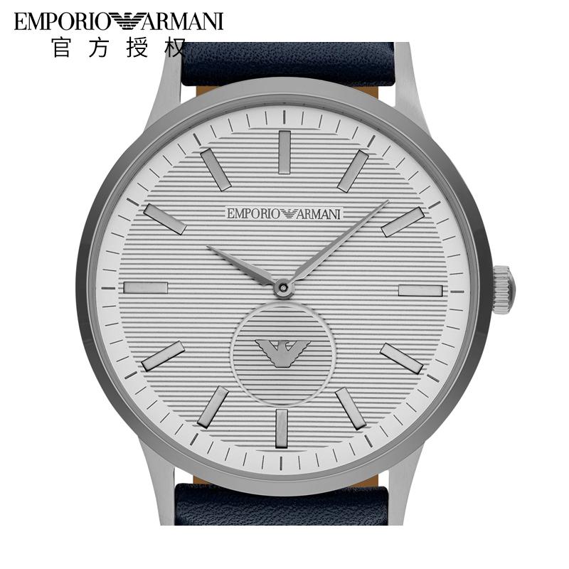 Armani阿玛尼新款蓝皮带手表男 简约大气纹理表盘石英腕表AR11119