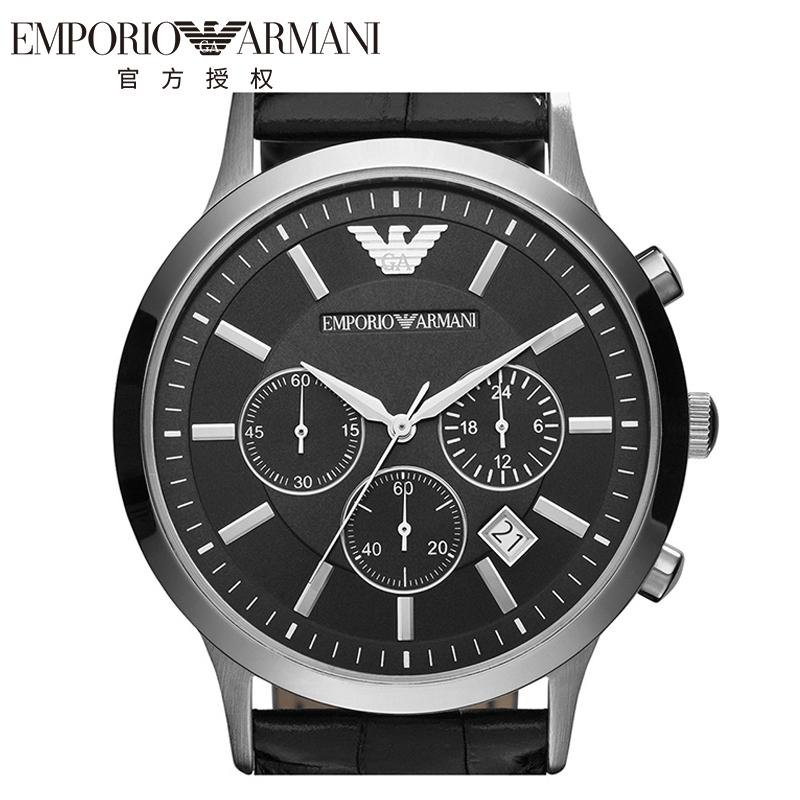 Armani 阿玛尼男表欧美皮带男士手表休闲石英表学生大表盘AR2447