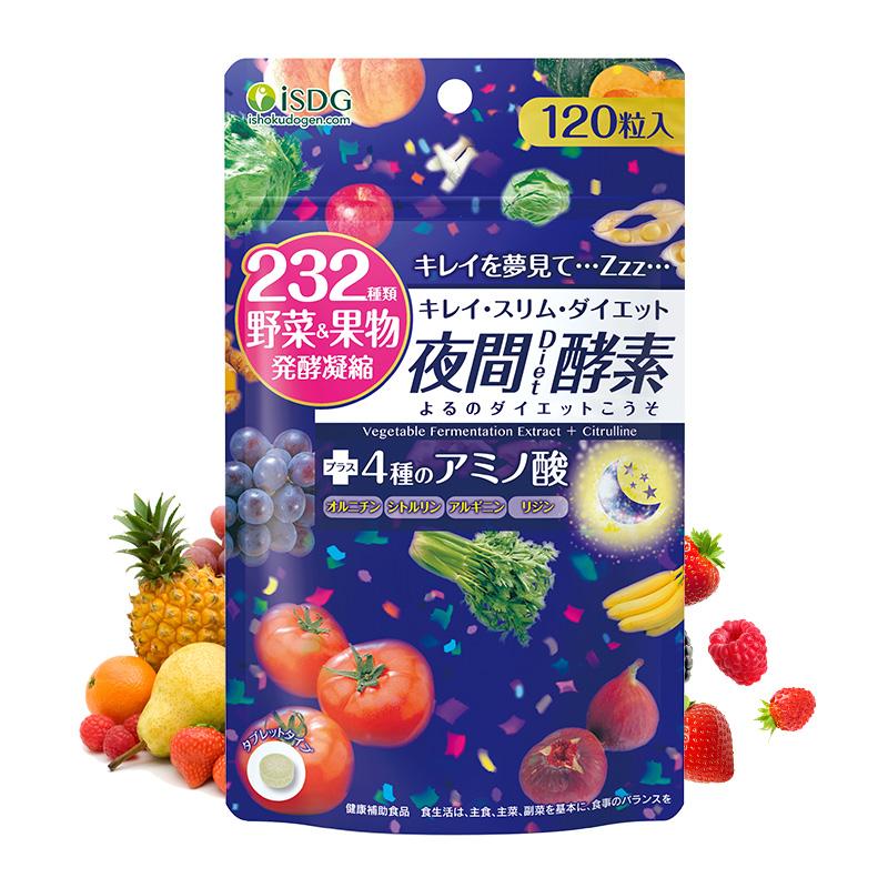 ISDG日本原裝進口夜間植物果蔬睡眠酵素便秘排宿便清腸3袋組合