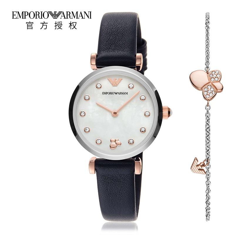 Armani阿玛尼手表女 2020春季新品小表盘皮带女表手链套装AR80036