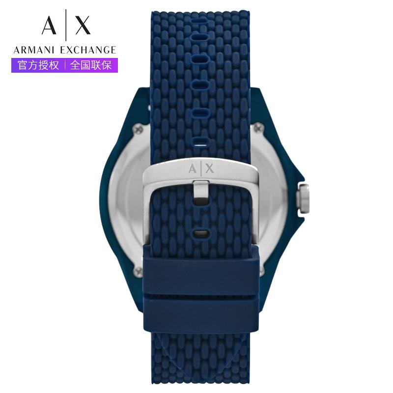 阿玛尼ARMANI EXCHANGE手表男硅胶表带休闲礼盒装时尚腕表AX7118