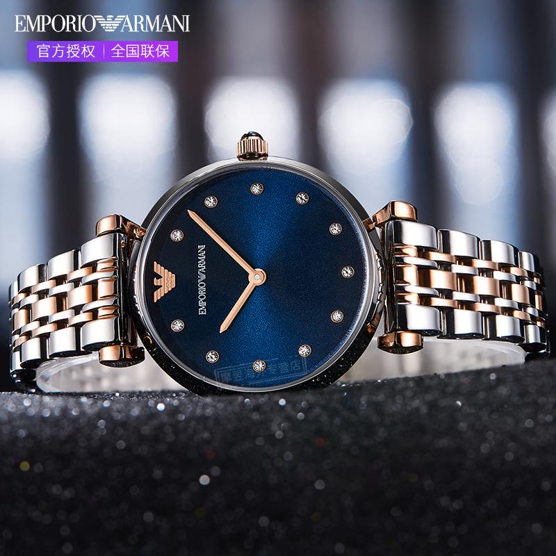 Armani阿玛尼女士手表女 满天星空蓝色镶钻时尚钢带石英表AR11092