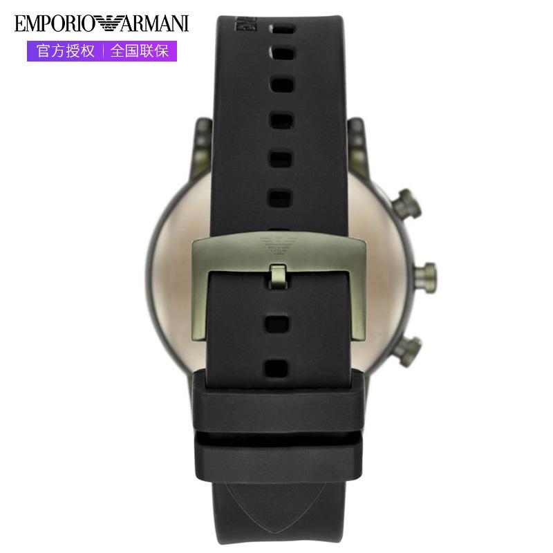 Armani阿玛尼手表多功能电子石英机芯指针式智能表ART3016