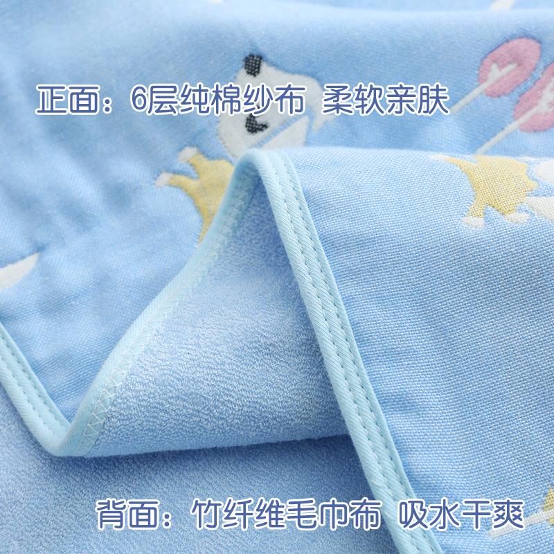 八层1.8米全床隔尿垫纯棉大号婴儿纱布