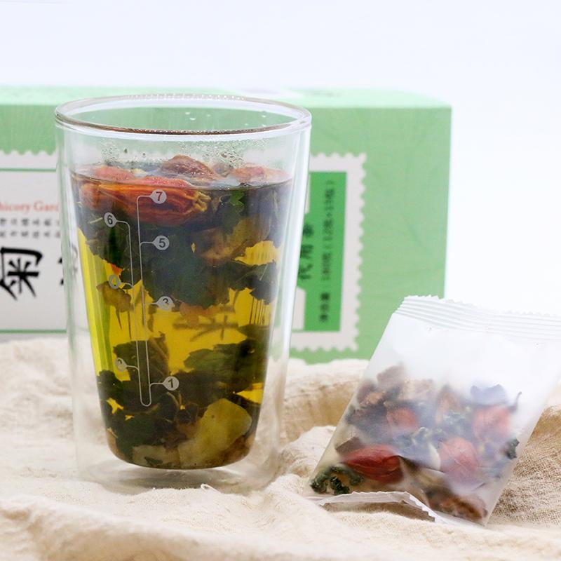 买1发2菊苣栀子茶葛根酸非養生菊饮藥酸茶薬正品饮根降