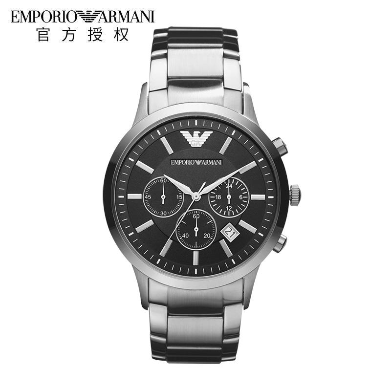 Arman阿玛尼手表男 圆形商务运动银色钢带防水石英腕表男AR2434