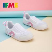 预售 IFME日本机能童鞋一脚蹬幼儿园透气小白鞋室内鞋网面SC-0002 (¥209(券后))