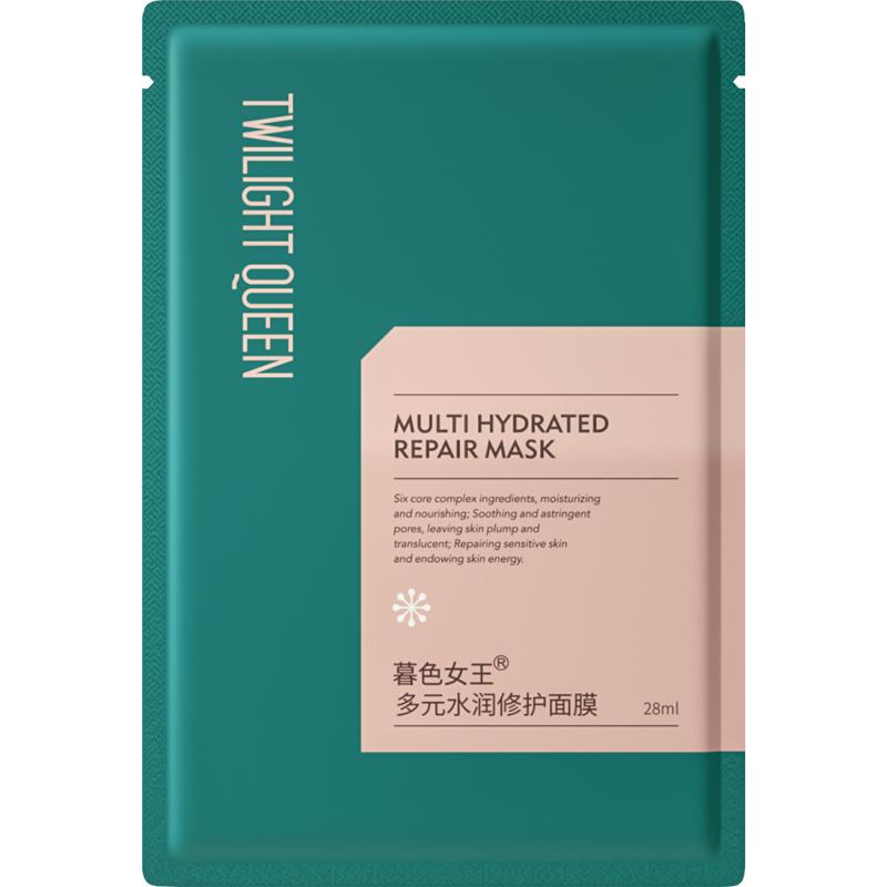 TwilightQueen面膜神经酰胺多元水润修护提亮肤色玻尿酸补水保湿