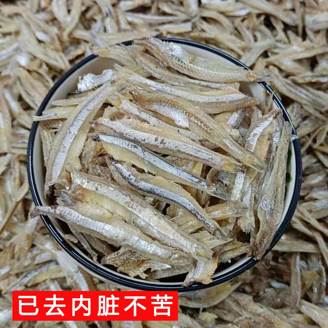 菜场阿婆卖的野生小鱼干,买来用香干辣炒,太开胃,米饭要多蒸些(小鱼干)