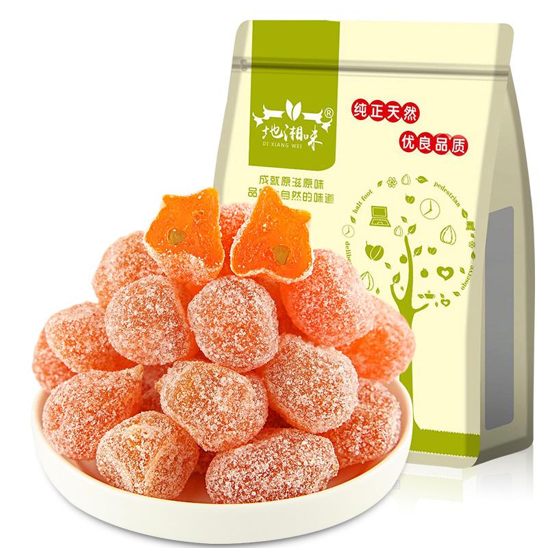 天山冰糖金桔干500g 白糖金橘干 冰糖小金桔茶饼鲜金桔蜜饯果