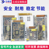 220 rpm 5v 12v 24v DC switching power supply LED monitoring transformer 1A2A3A5A10A15A20A30A
