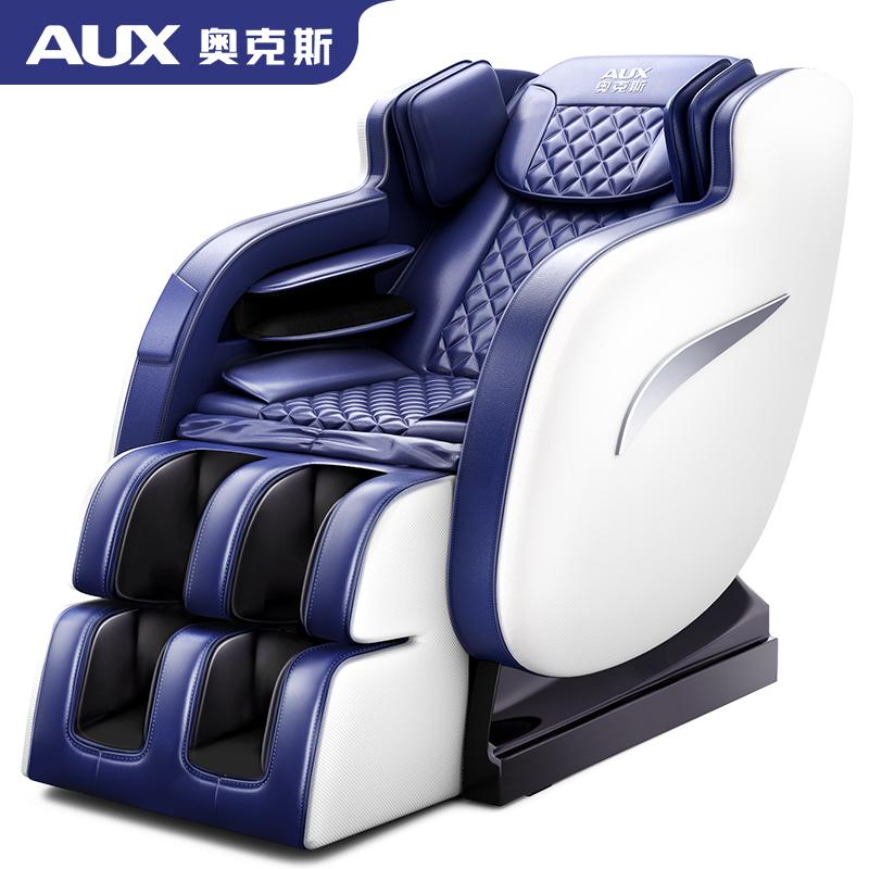 【预售】AUX奥克斯电动按摩椅全自动小型家用太空舱全身多功能