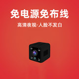 Qiao An small wireless camera night vision dull HD can be connected to mobile phone remote monitor home plug-in