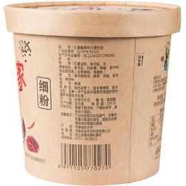 嗨吃家酸辣粉整箱6桶 重庆正宗包邮正品网红即食桶装速食方便面