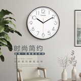Keno watches and clocks, wall clock living room wall clock modern minimalist Nordic fashion quartz pocket watch home atmosphere